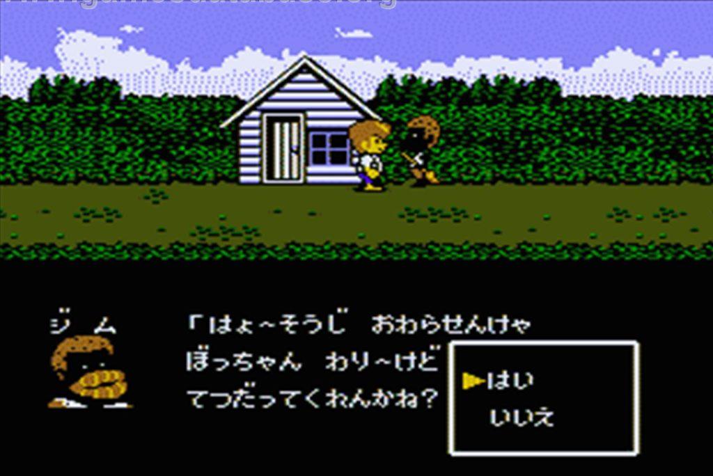 Square's Tom Sawyer (1989)